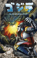 Godzilla Rulers of Earth 2 Japan Collab Cover by KaijuSamurai