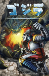 Godzilla Rulers of Earth 2 Japan Collab Cover