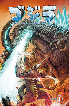 Godzilla Rulers of Earth Japan Collaboration Cover