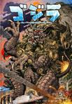 Godzilla Rulers of Earth Vol 5 Okinawa Cover final
