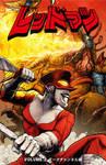Redman Volume 2 JP Cover Blister Exclusive