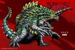 REDMAN Kaiju - Gesubira