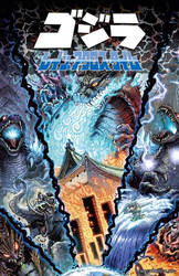 Godzilla Rage Across Time Japanese Cover (Logo) by KaijuSamurai