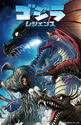 Godzilla Legends Japanese Cover 1