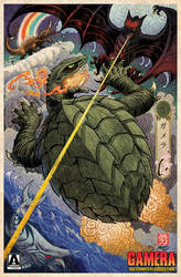 Gamera Complete Collection - Book Cover