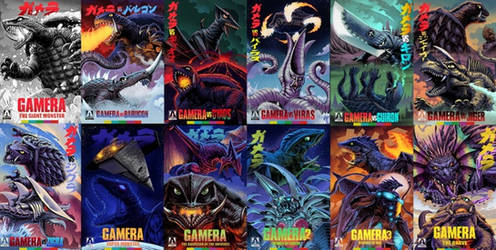 GAMERA THE COMPLETE COLLECTION - Posters