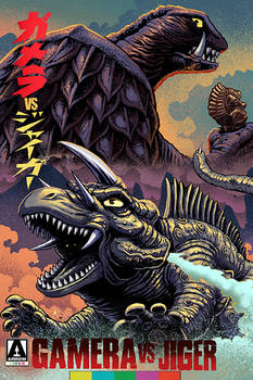 Gamera Complete Collection - GAMERA VS JIGER