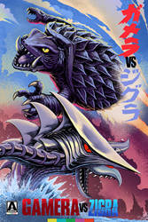 Gamera Complete Collection - GAMERA VS ZIGRA