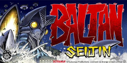 BALTAN SEIJIN Planet X Asia Sofubi Card