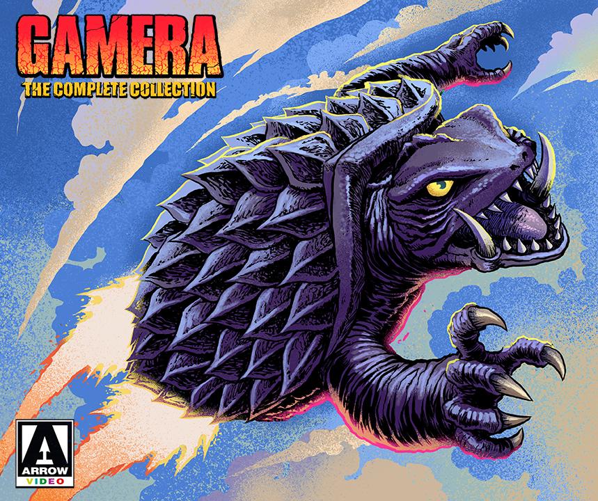 Gamera Complete Collection - GAMERA '71