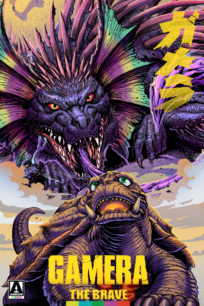 Gamera Complete Collection - GAMERA THE BRAVE