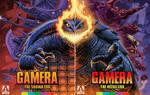 GAMERA Arrow Blu Ray  - Standard Edition Covers