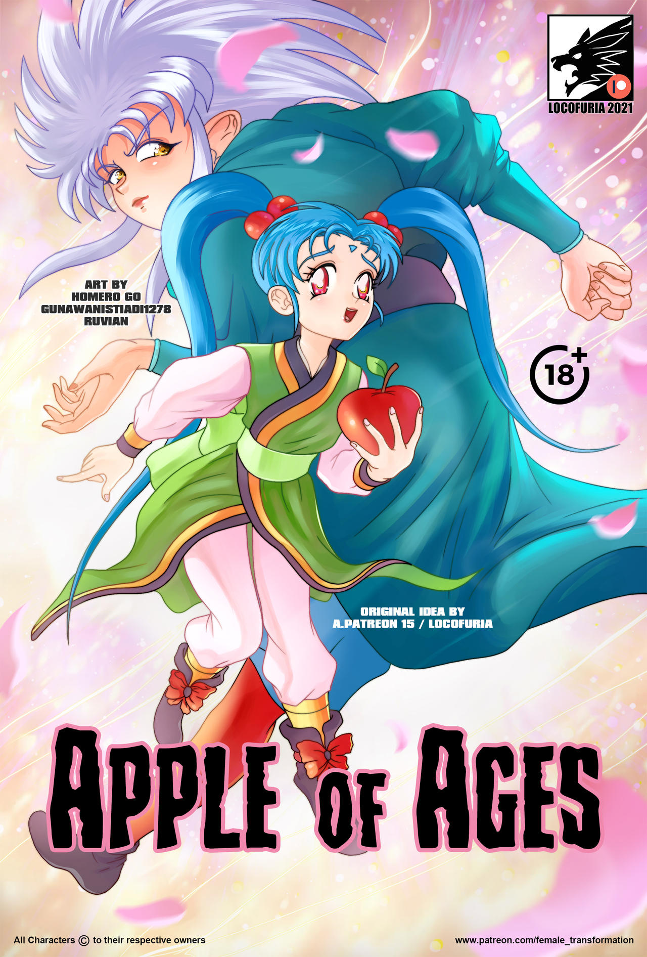 Apple of Ages