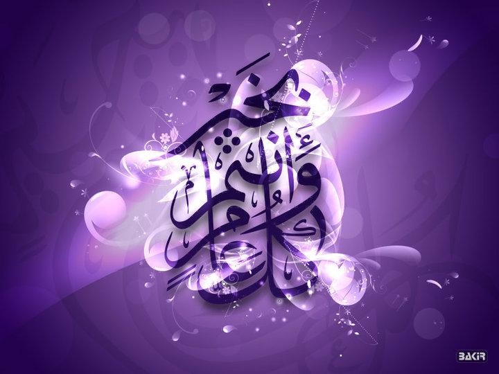 happy eid by AhmedBakir
