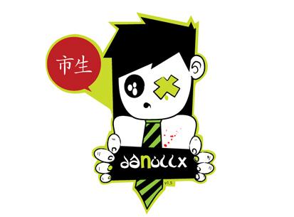 Da nullx Sticker by perfectflow
