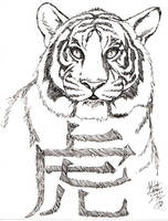 Jacob's Tattoo by joshin-yasha