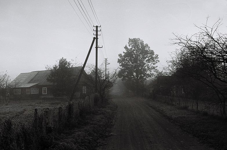 My village by ZNZtazmanijus