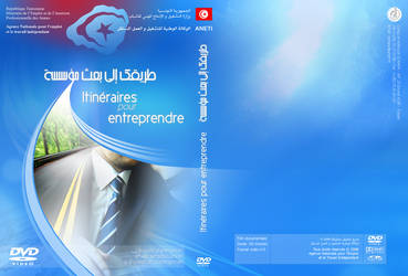 ANETI DVD Cover by MADahmani