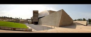Magma - Arte And Congresos - Panorama 2