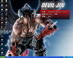 T6 Devil Jin Desktop 12-3-2007 by SonKitty