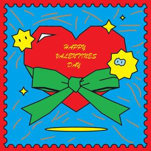 Valentines Day Card 2021 Custom Card