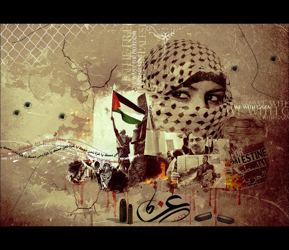 We With Gaza by LAMIA-2