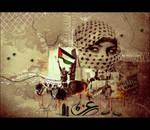 We With Gaza