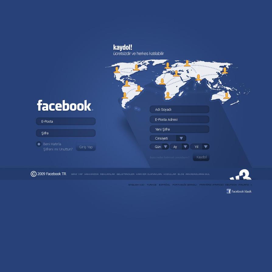 رونمایی از فیس بوک وطنی