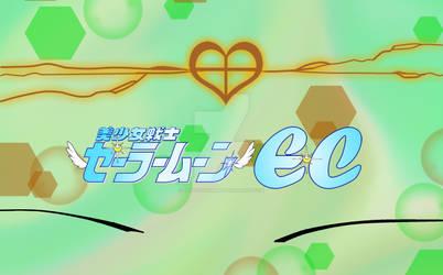 Sailor Earth Henshin 1
