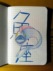 Pisces by ZaazJay