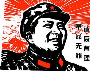 zedong Mao
