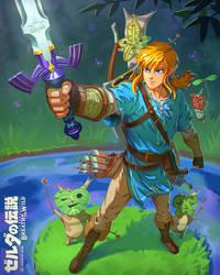Link- Zelda Breath of the WIld Jam