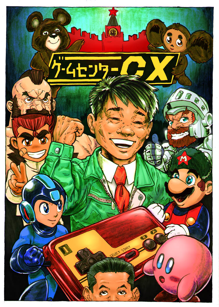 Gamecenter CX fanart Colored by WolfMagnum