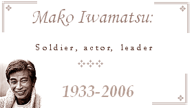 For Mako Iwamatsu by Kohiko