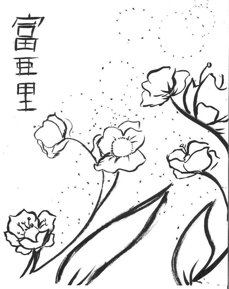 Calligraphy work by anime otakuu on deviantart