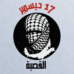 Kasba event logo