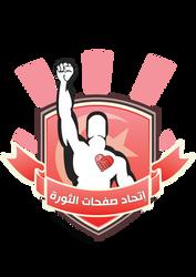 UPR TUNISIE by Fakedeath01
