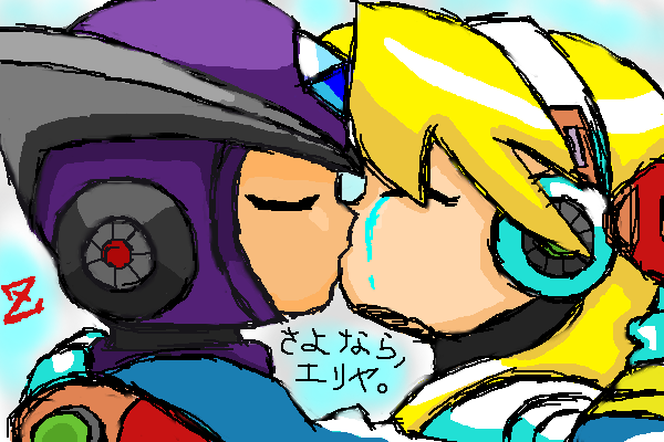 Deviantart Megaman Alia Inflation: Alia And Gate Kiss By Pencilhigh On DeviantArt