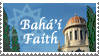 Baha'i Stamp by FamiliarOddlings