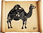 Quranic Calligraphy - Camel