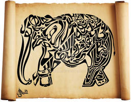 Quranic Calligraphy - Elephant