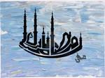 :: Ramadan Mubarak 6 ::
