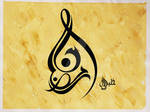 :: Ramadan Mubarak 9 :: by kchemnad