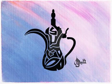 :: Ramadan Mubarak 11 ::