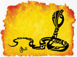 Quranic Calligraphy Exbibit-2
