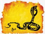 Quranic Calligraphy Exbibit-2