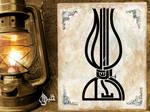 Quranic Calligraphy Exbibit-8 by kchemnad
