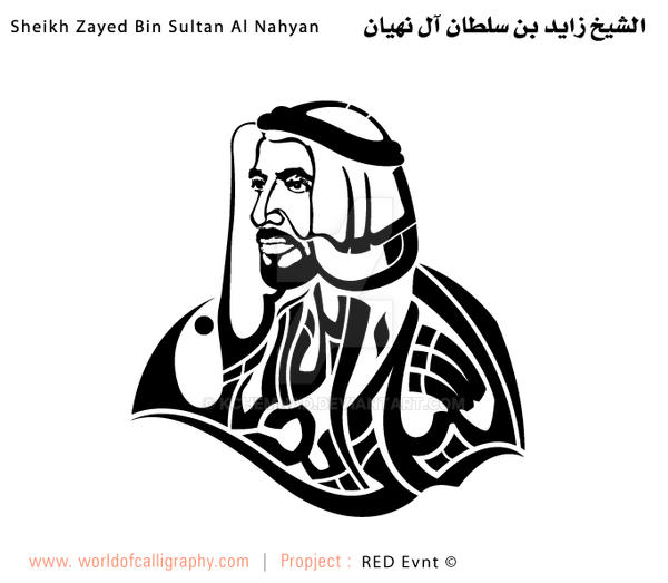 Calligraphy Logo25 by ...