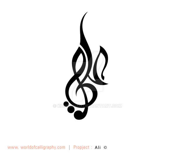 Calligraphy logo by kchemnad on deviantart