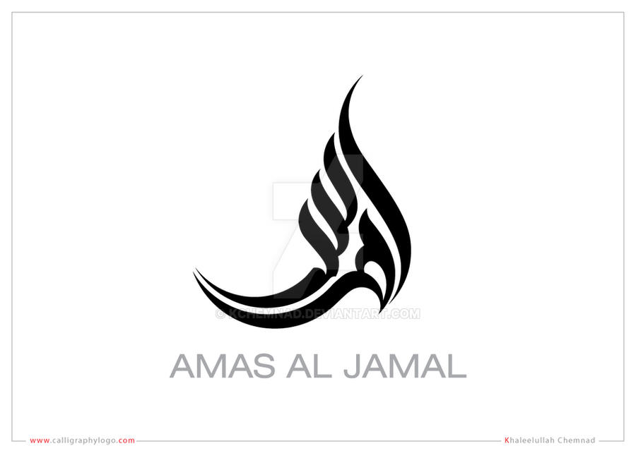Arabic Calligraphy Logo Amas By Kchemnad On Deviantart